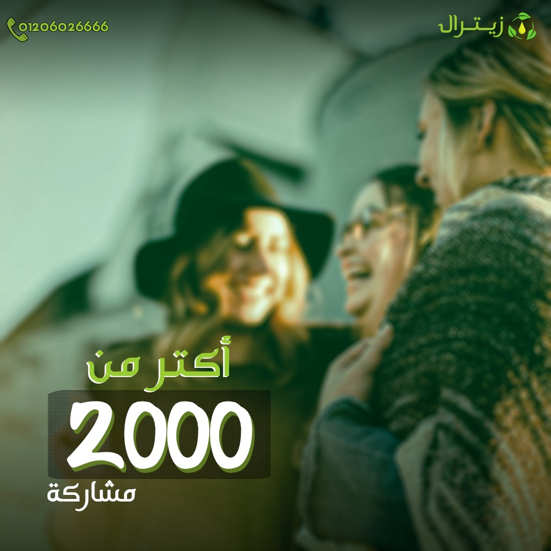 WhatsApp Image 2020 07 05 at 12.56.11 AM 1 - Lead Marketing & PR Agency