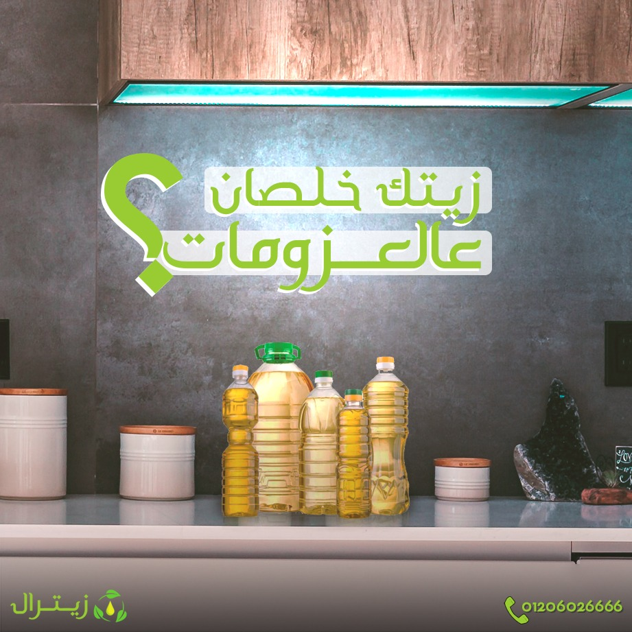 WhatsApp Image 2020 07 05 at 12.56.13 AM - Lead Marketing & PR Agency